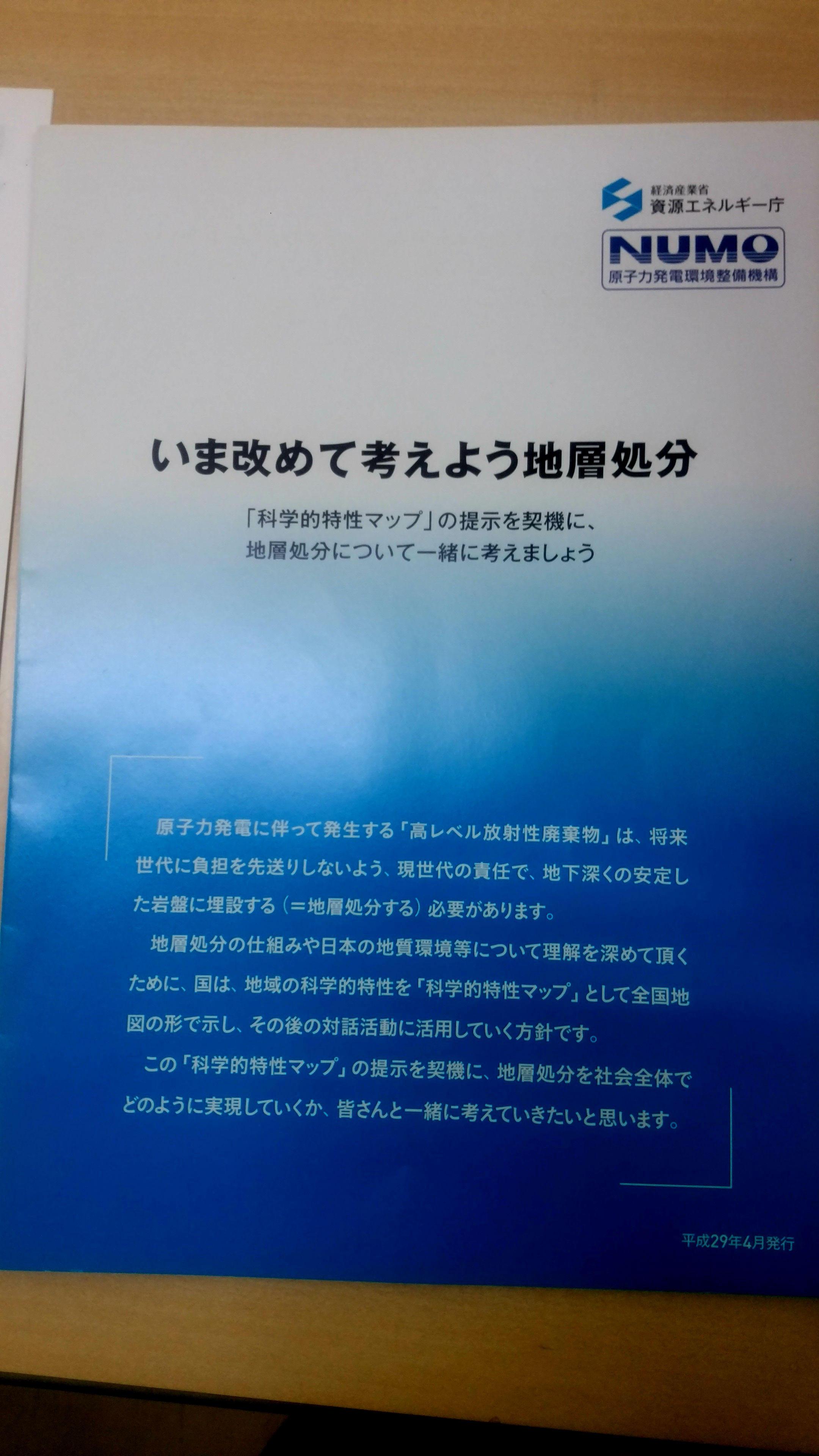 http://hunter-investigate.jp/news/000IMG_20180222_203253.jpg