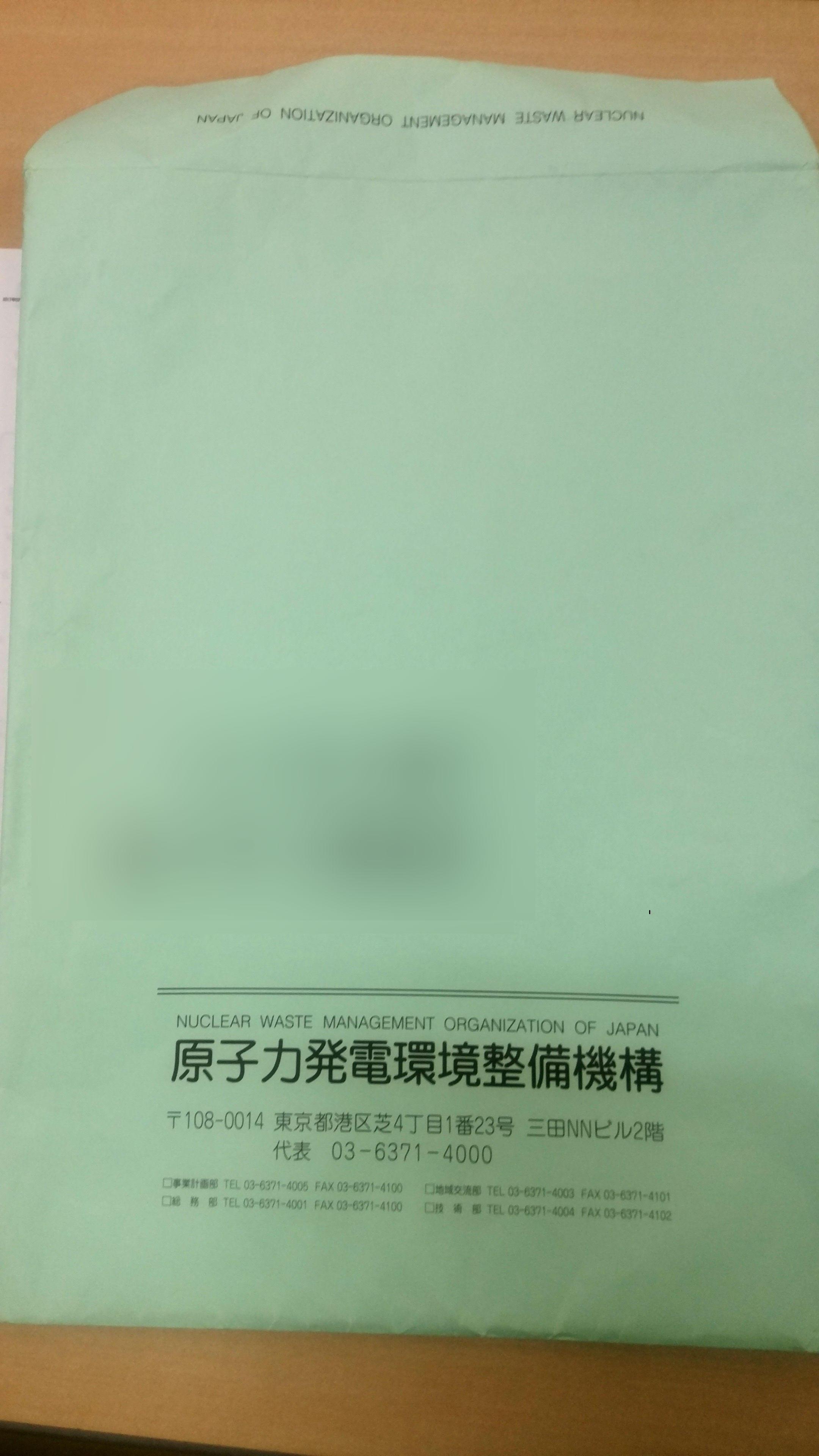 http://hunter-investigate.jp/news/000IMG_20180222_203519---2.jpg