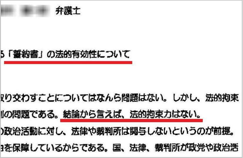 http://hunter-investigate.jp/news/001--1--2.jpg