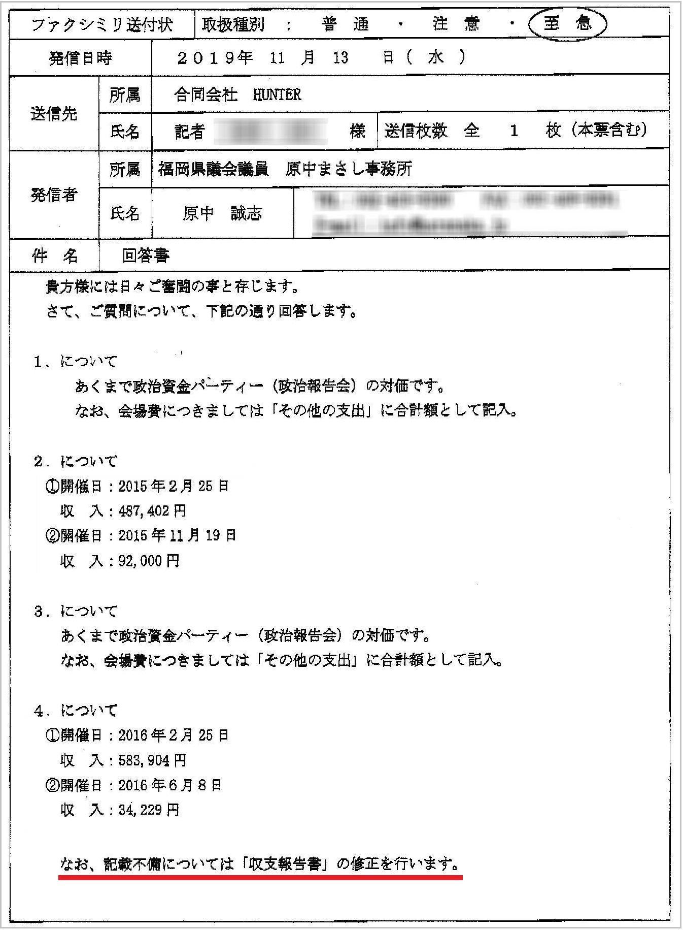 http://hunter-investigate.jp/news/001--2-1.jpg
