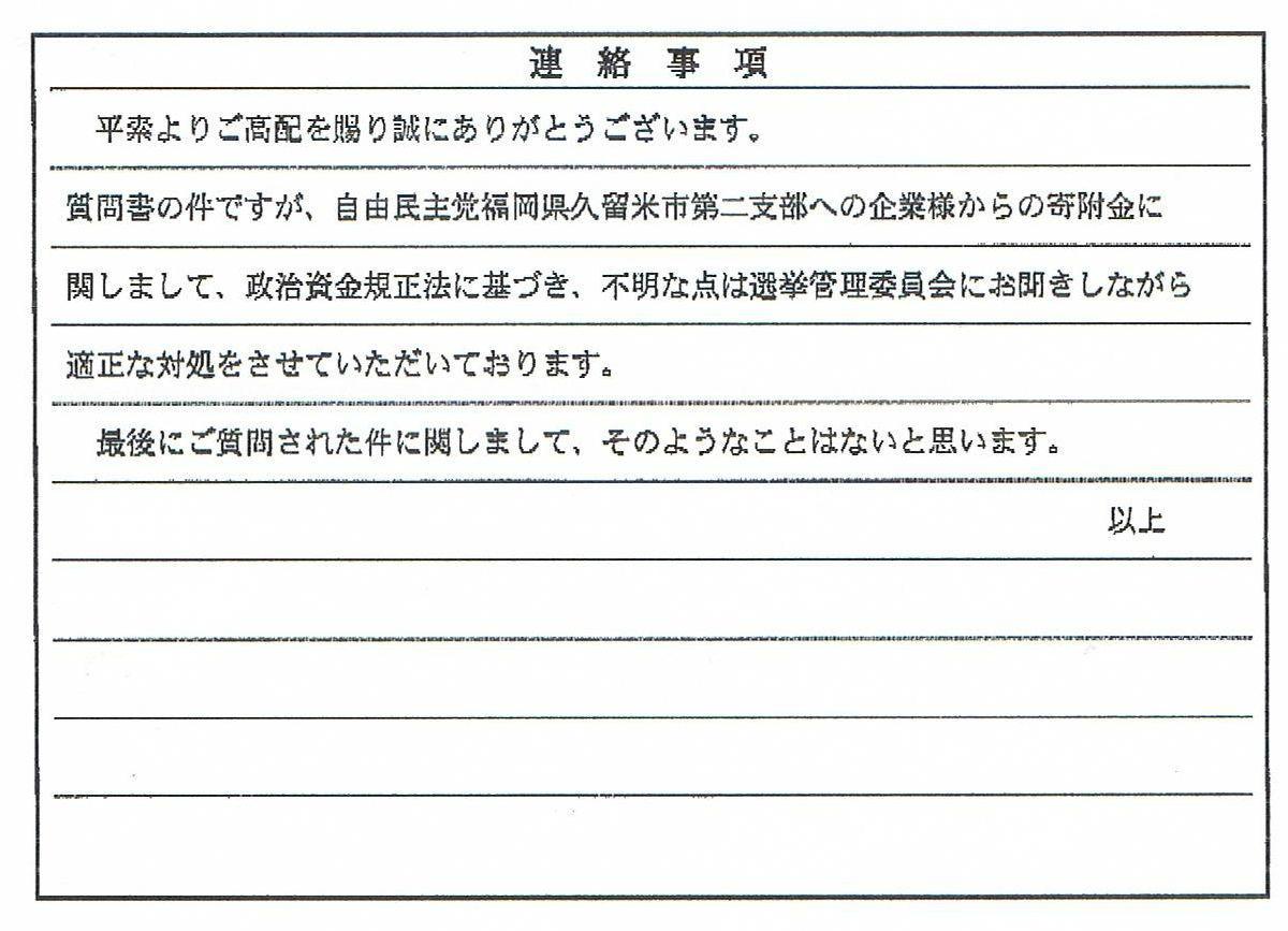 http://hunter-investigate.jp/news/002--1.jpg