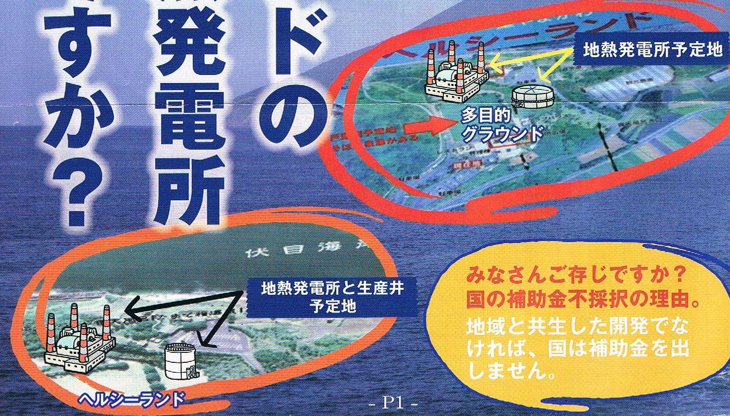 http://hunter-investigate.jp/news/004--2.jpg