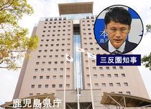 http://hunter-investigate.jp/news/0296ee1c460aa365de94302035e739ffc014a867.jpg