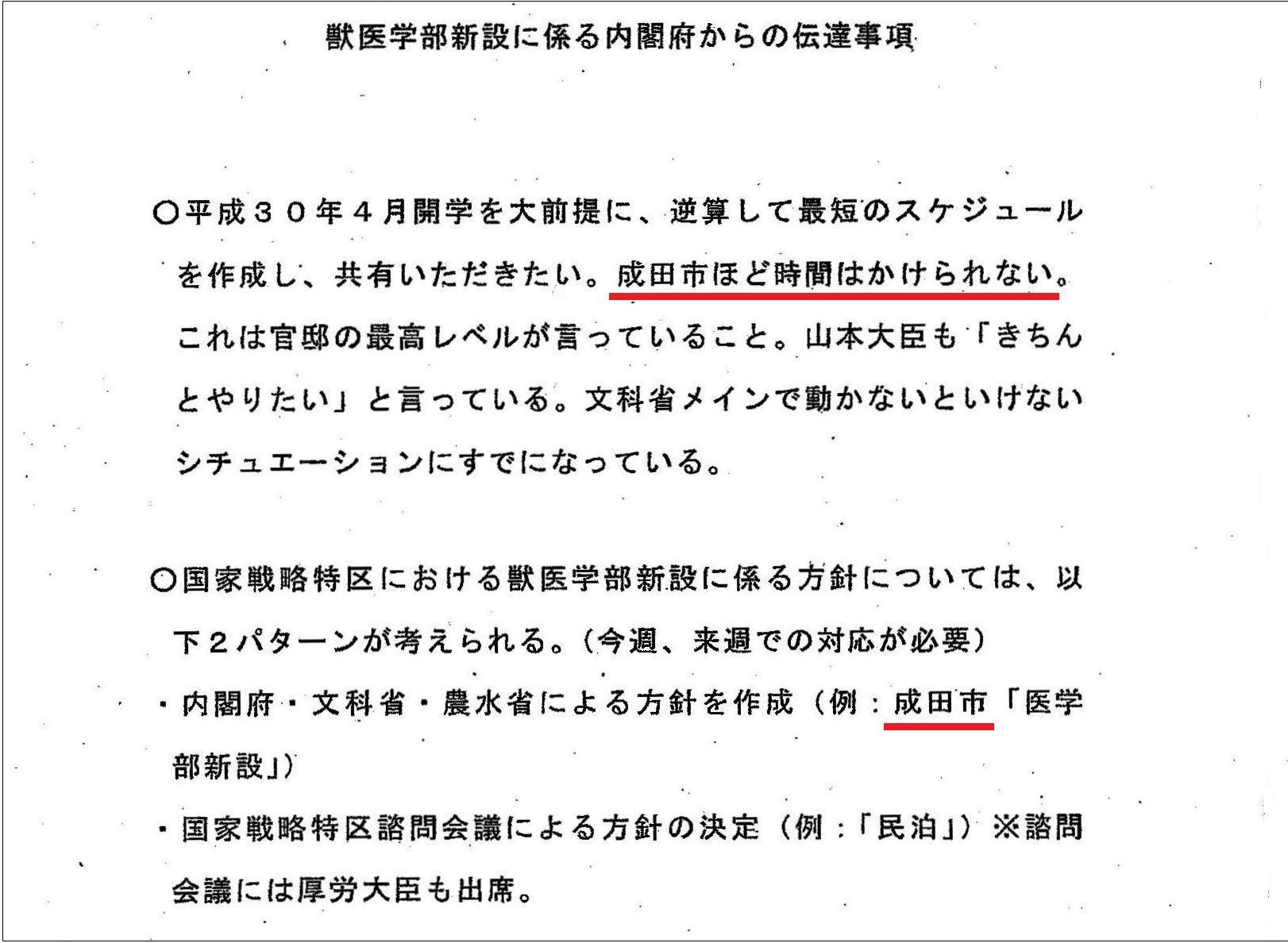 http://hunter-investigate.jp/news/047b1c6d278cf823c6ab26f7a1072abb8e242b9c.jpg