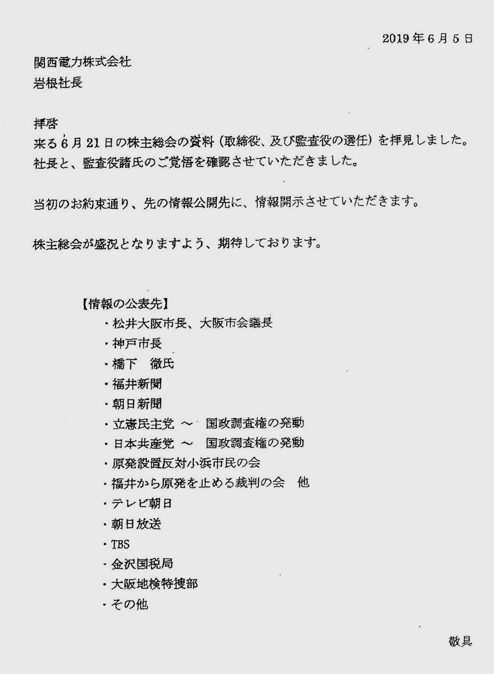 http://hunter-investigate.jp/news/07.jpg
