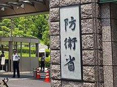 http://hunter-investigate.jp/news/0718_bouei-thumb-270xauto-25028--3.jpg