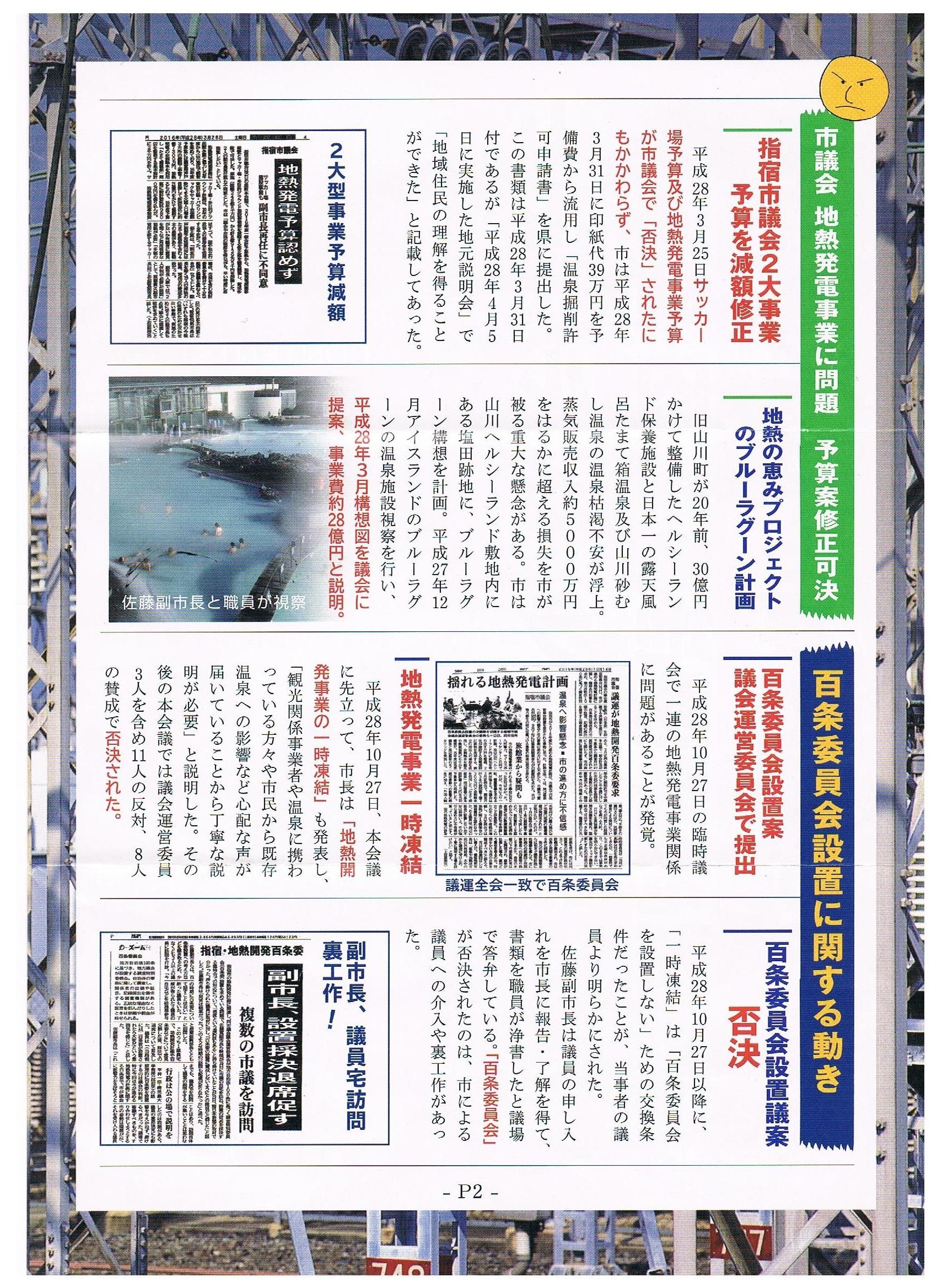 http://hunter-investigate.jp/news/08406c015677b3d074a9ed59eb4e2f0894751327.jpg