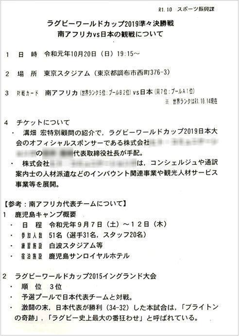 http://hunter-investigate.jp/news/09ce22c00a78e4a0e80aaa902aadcd397ff282a0.jpg