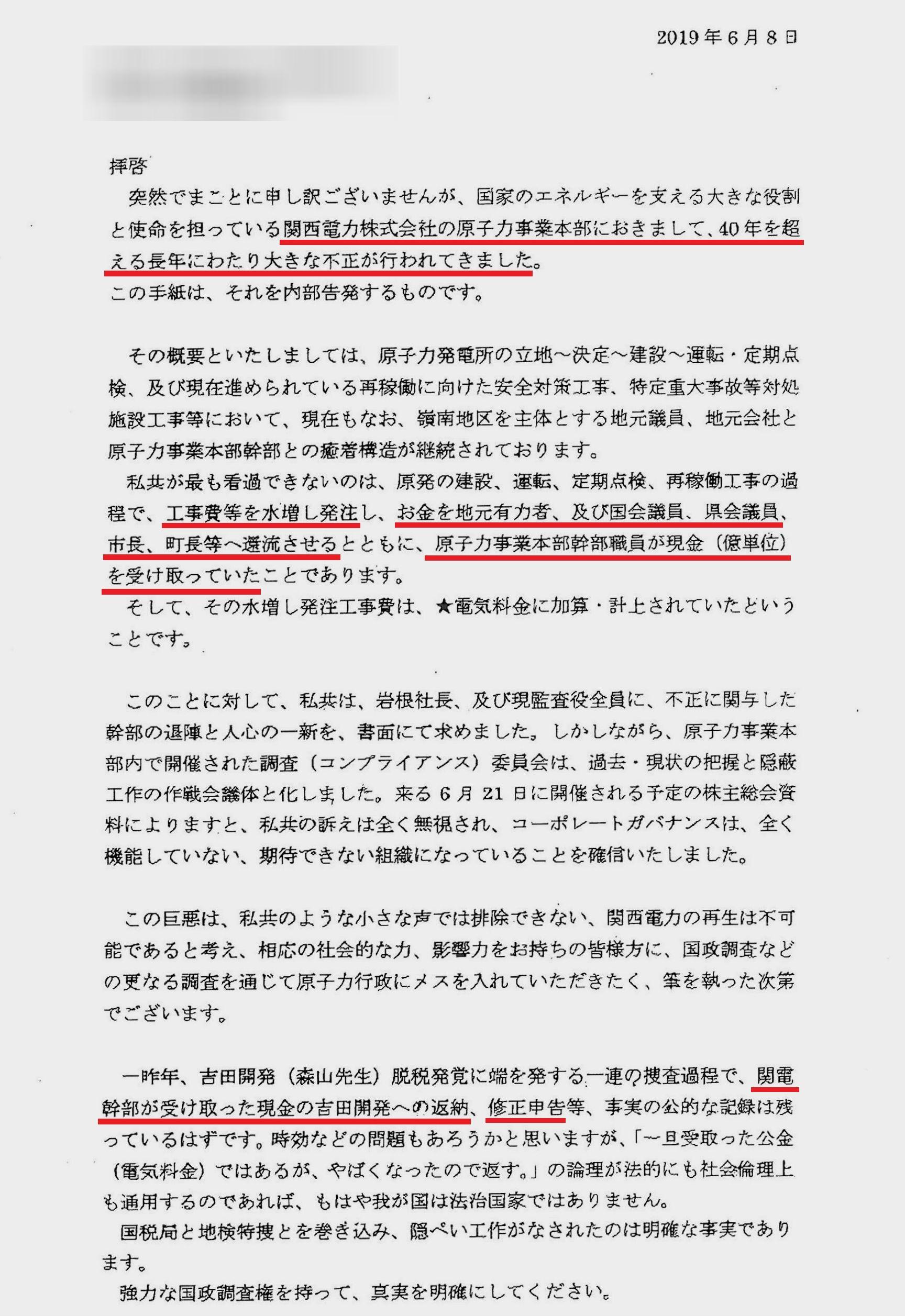 http://hunter-investigate.jp/news/09eeef075103e2b1c63a45735a8a0a746c34eb8f.jpg