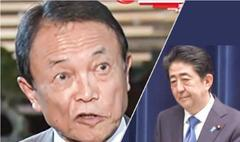 http://hunter-investigate.jp/news/0a36e7379278621629b6d940ac4bcb161ca97db6.jpg