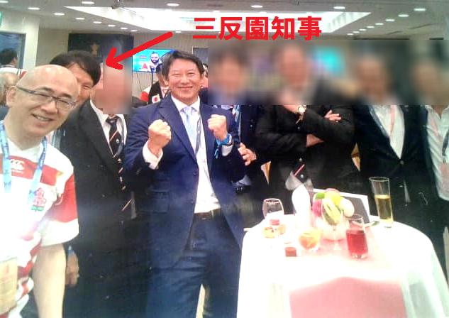 http://hunter-investigate.jp/news/0b9f2362877fb15cf7a68d4856a92f230a9cef47.png