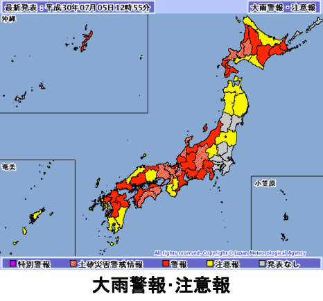 http://hunter-investigate.jp/news/0c4395b3c0a2c6ec2b8097672b1aa5a59f148775.png