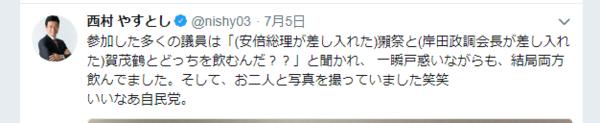 http://hunter-investigate.jp/news/0c70efa39d846b2ec17fd5c8f4d6814d6325a2ca-thumb-600xauto-24982.png