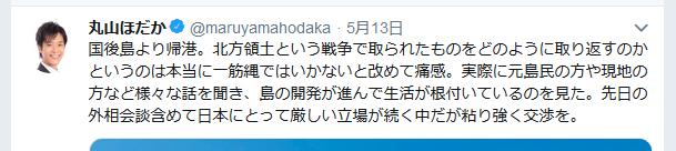 http://hunter-investigate.jp/news/0ee5887e47a7475d76e6cc375a7b942e1e15196e.png