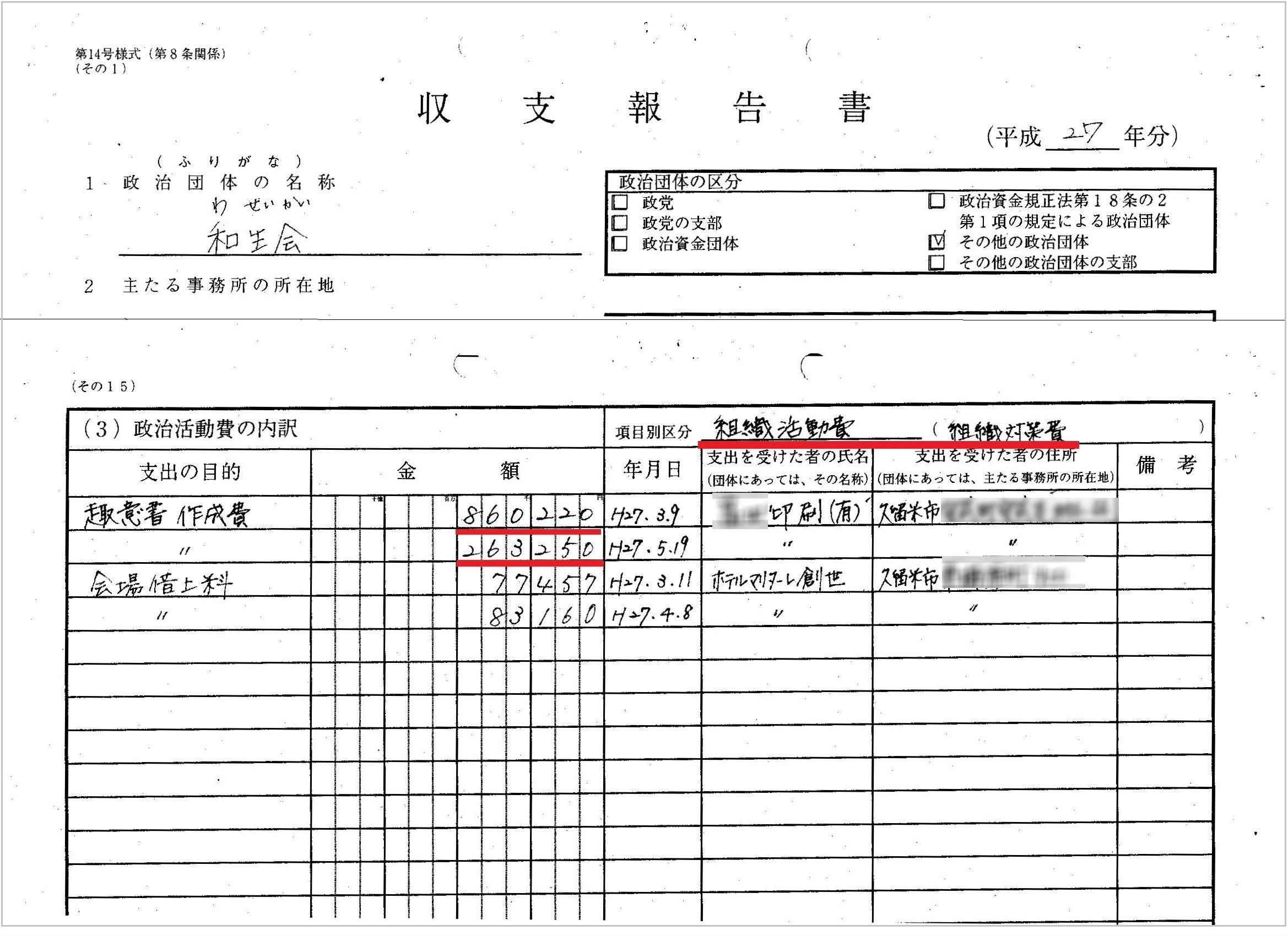 http://hunter-investigate.jp/news/0eee25a4856149cb27c8778feddd0ee6cc58873b.jpg