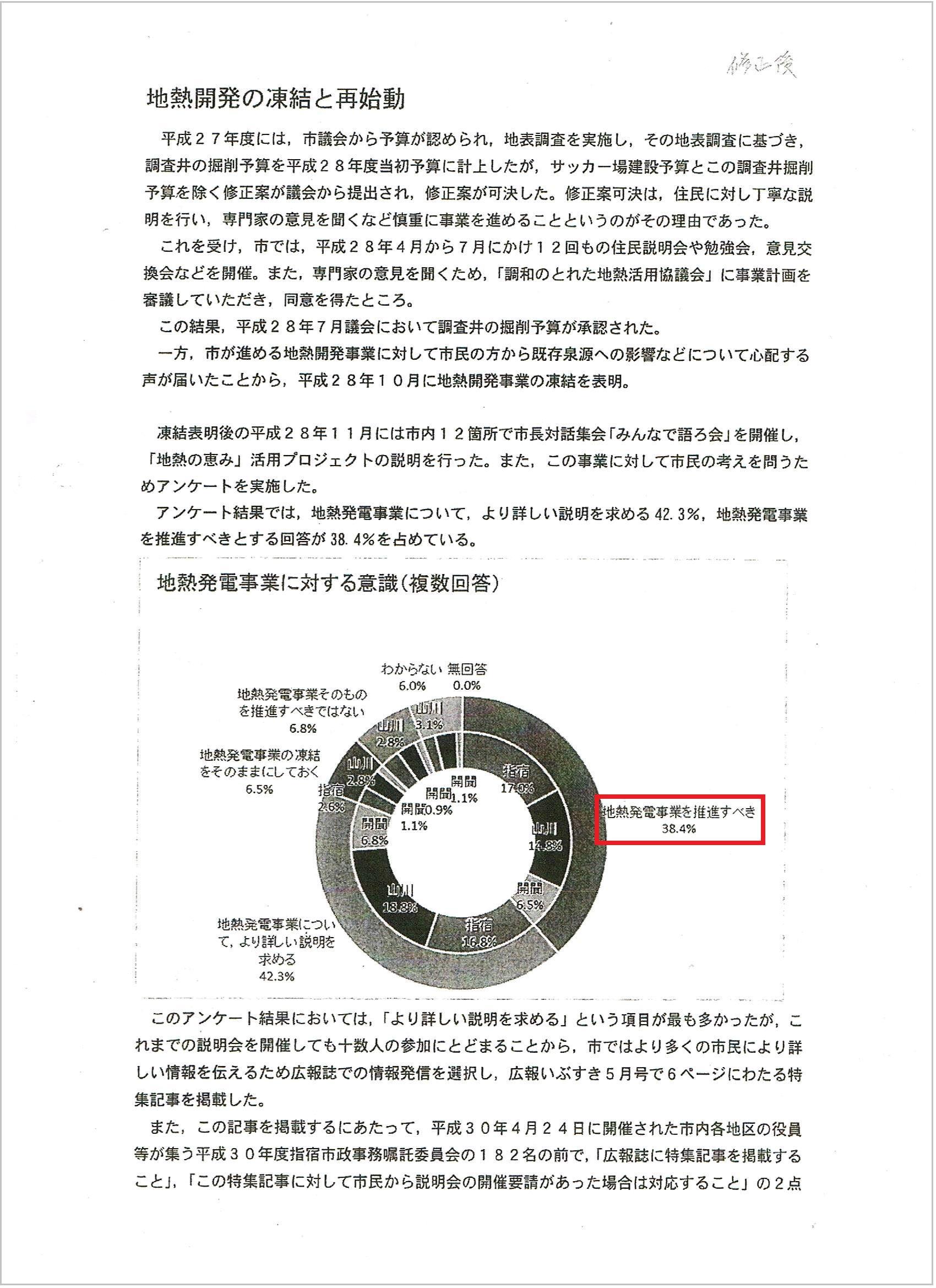 http://hunter-investigate.jp/news/0f05f88ec38eb4b4a71f41153edf758fe8fbc3cb.jpg