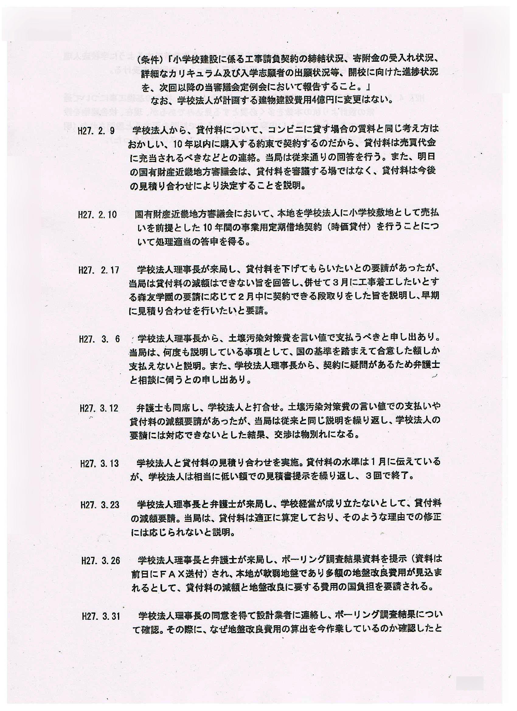 http://hunter-investigate.jp/news/10eedb26ccd69f48cb21c7aab766dcf9c57d965c.jpg