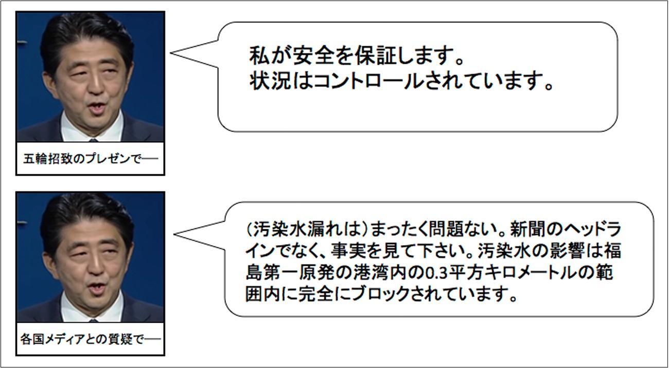 http://hunter-investigate.jp/news/1206f53c895605628f37bfcf98a49d502860f063.jpg