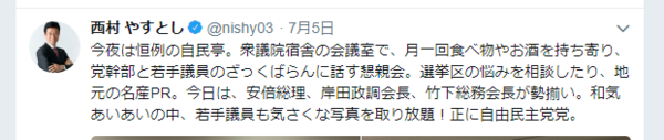 http://hunter-investigate.jp/news/12bfafc5e4e6901b6bf3adccc8a5ec7980394930-thumb-600xauto-24985.png