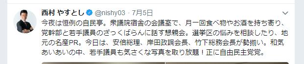 http://hunter-investigate.jp/news/12bfafc5e4e6901b6bf3adccc8a5ec7980394930.png