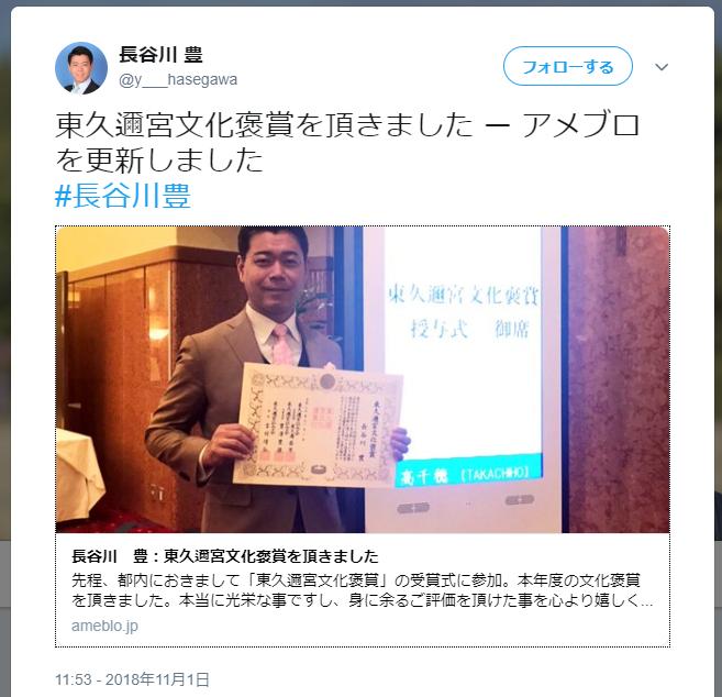 http://hunter-investigate.jp/news/18e8755f94f67ca2ffe5eac7028786f6c8cc4ca7.png