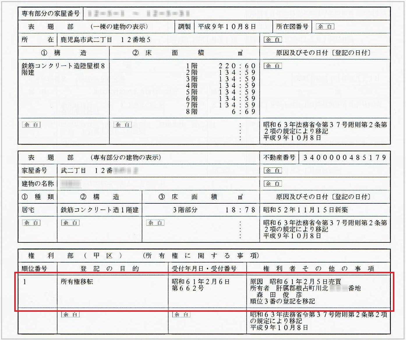 http://hunter-investigate.jp/news/191d1ee65b36d032ec8766477eeb5974d34c219a.jpg