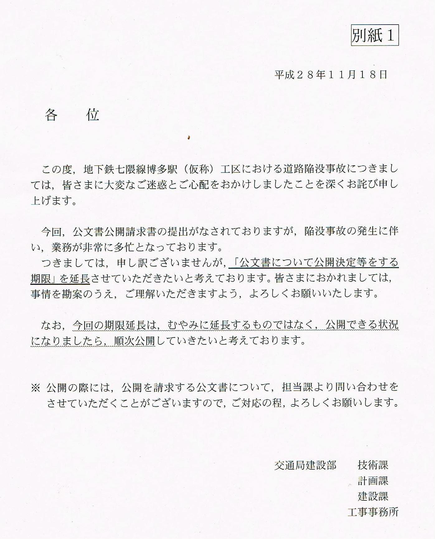 http://hunter-investigate.jp/news/194fca4604d33bf8fab2e728c27d4adbeeb5acc2.jpg
