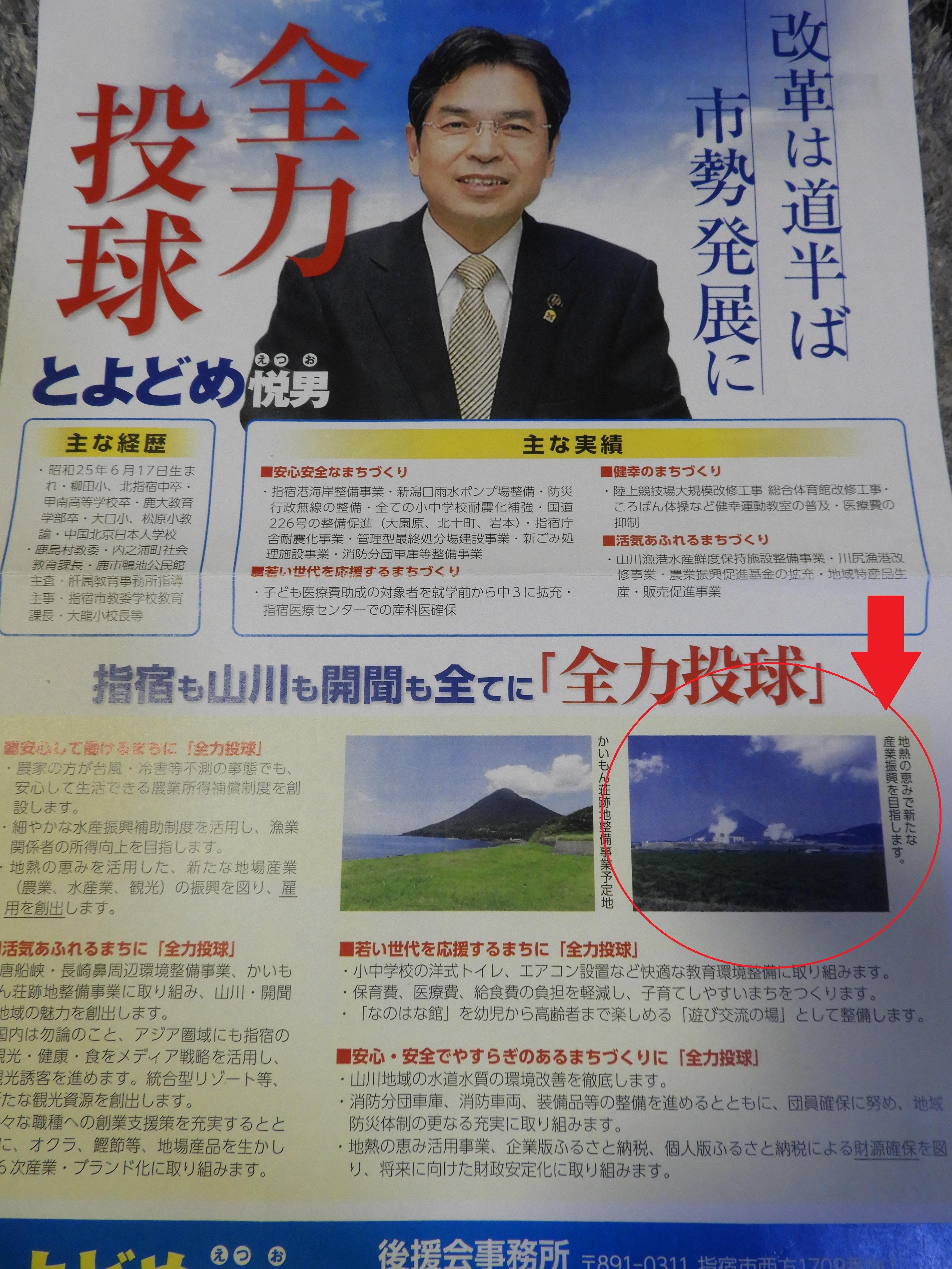 http://hunter-investigate.jp/news/1a63434e6419ba597e3e2dd42f5015ccf2a284b5.JPG
