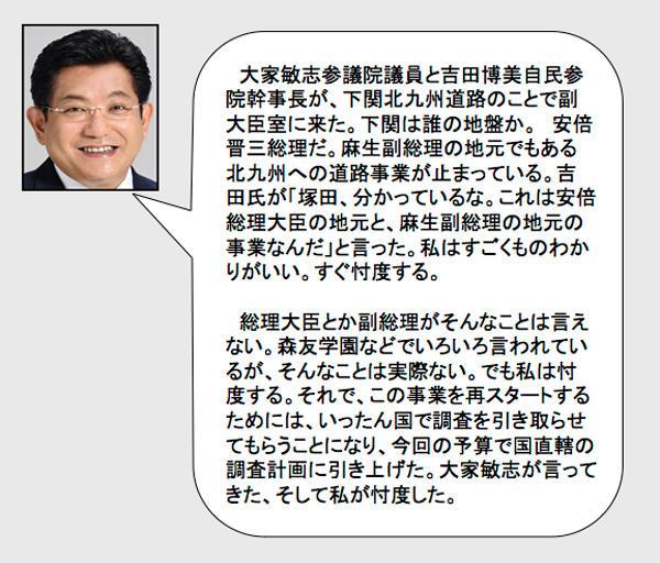 http://hunter-investigate.jp/news/1a9eea89ea0338104b136c9bc8cd76a12ad571d1.jpg