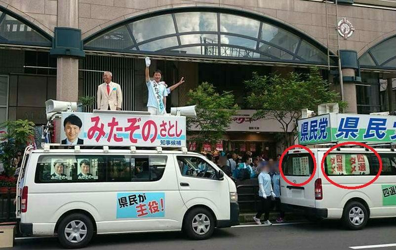 http://hunter-investigate.jp/news/1f6894425907e6442cc36623f7290dd1677dc90b.jpg