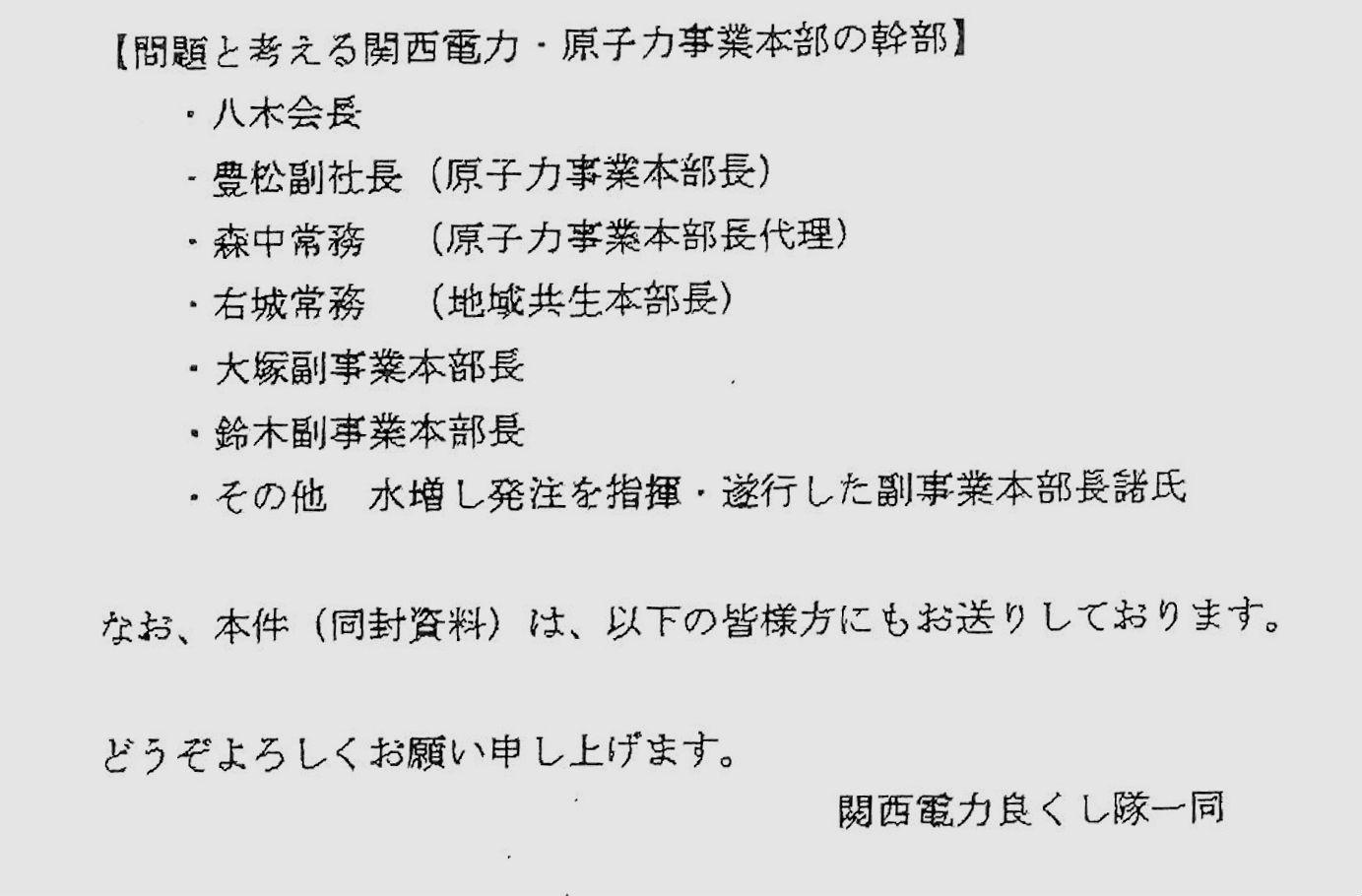 http://hunter-investigate.jp/news/2%20%281%29.jpg