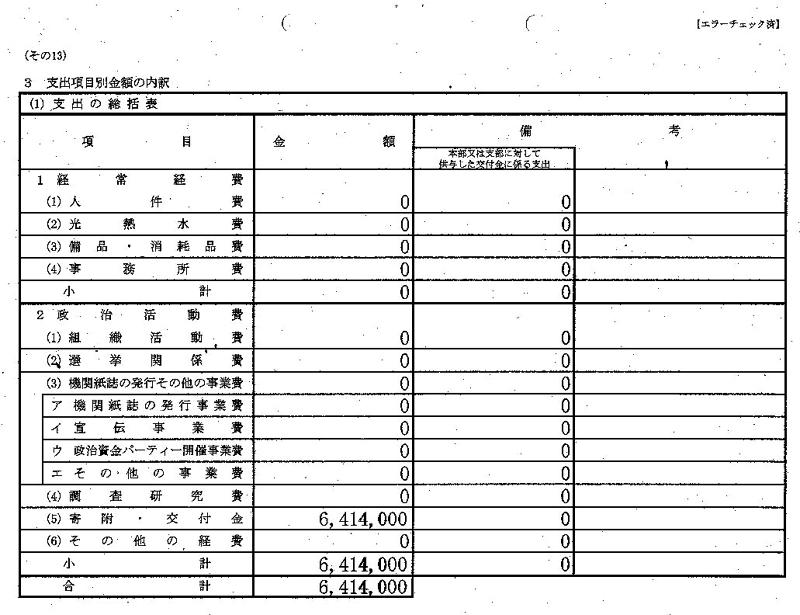 http://hunter-investigate.jp/news/2011/05/10/20110510_h01-02.jpg