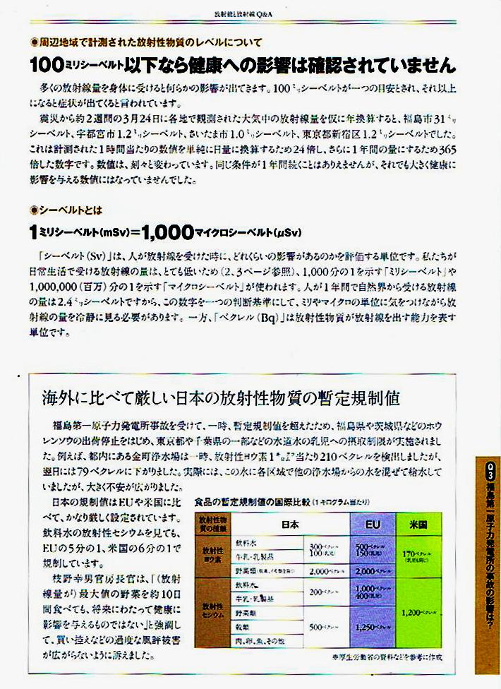 http://hunter-investigate.jp/news/2011/05/16/20110516_h03-03.jpg