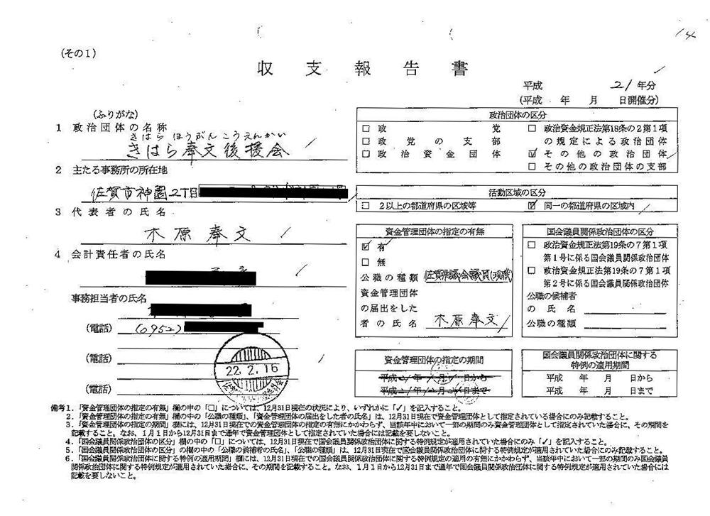 http://hunter-investigate.jp/news/2011/08/22/20110823_h01-01.jpg