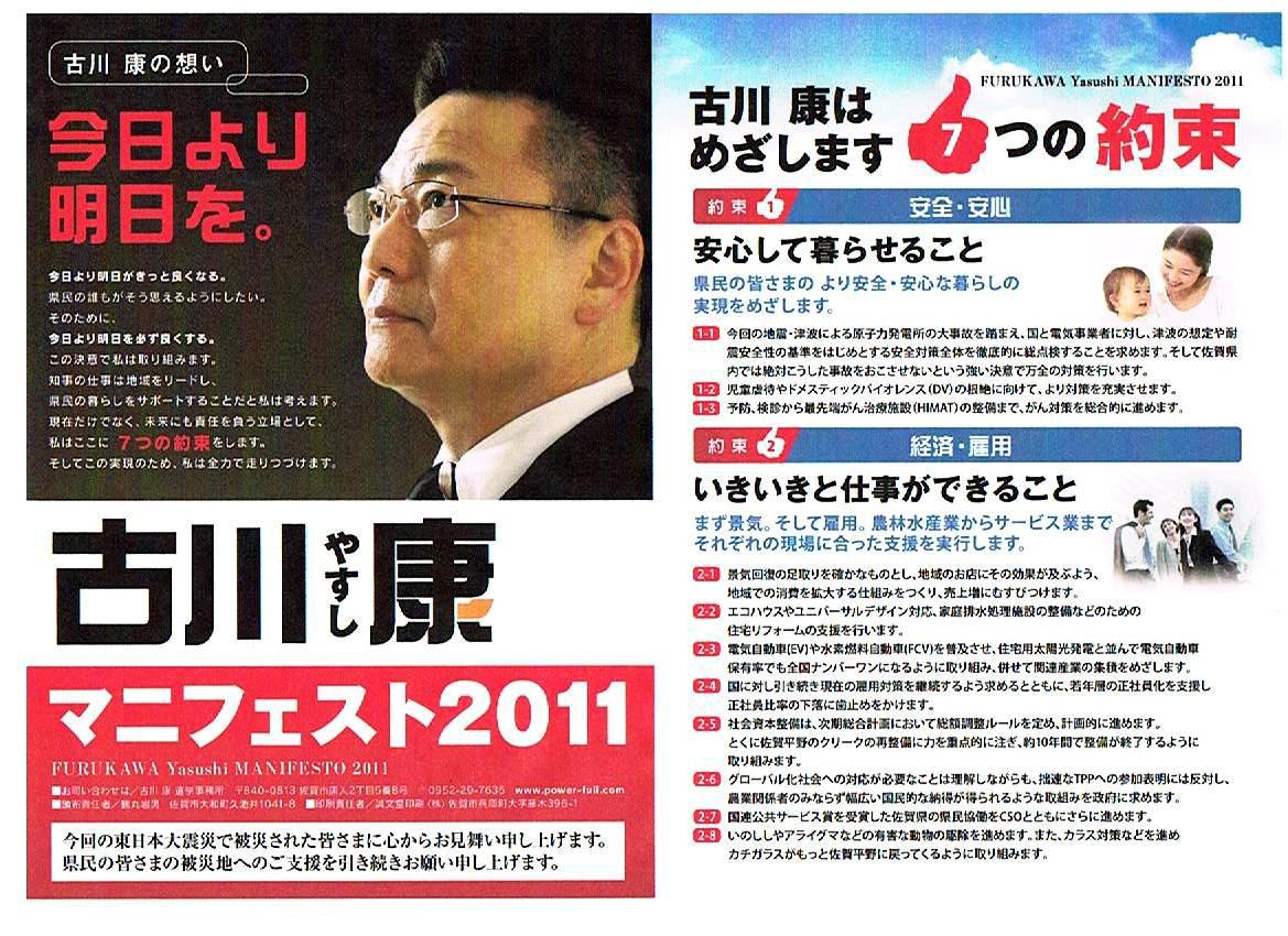 http://hunter-investigate.jp/news/2011/10/25/20111027_h01-01t.jpg
