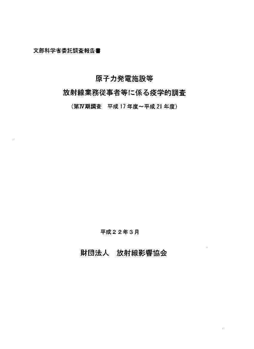 http://hunter-investigate.jp/news/2011/11/14/gennpatu%20654.jpg