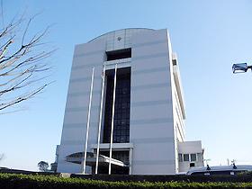 直方市役所