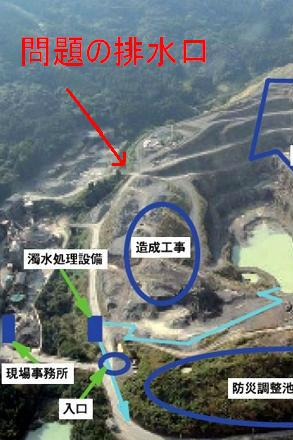 http://hunter-investigate.jp/news/2012/06/20/kskd.JPG