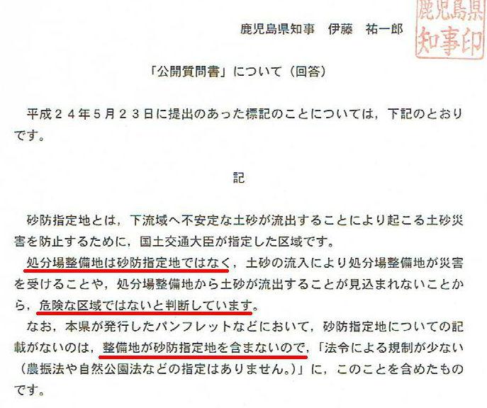 http://hunter-investigate.jp/news/2012/07/29/gennpatu%201864410428.jpg