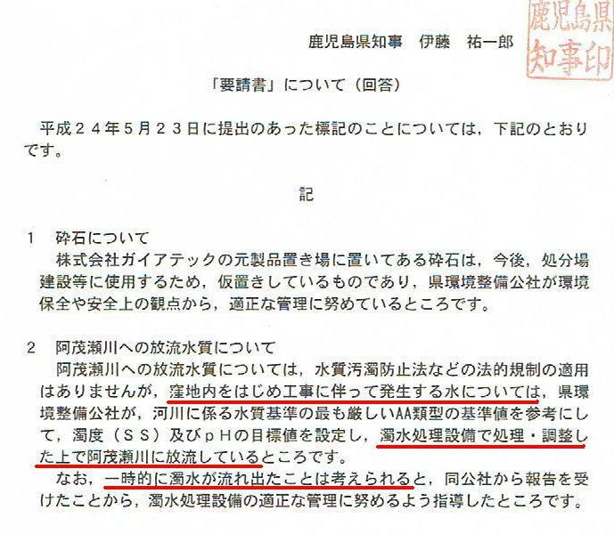 http://hunter-investigate.jp/news/2012/07/29/gennpatu%201864410429.jpg