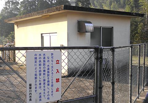 簡易水道施設