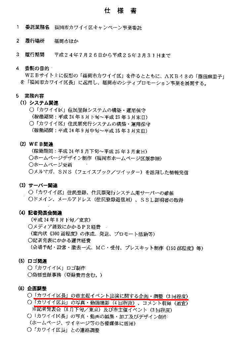 http://hunter-investigate.jp/news/2013/02/20/20130220_h01-03.jpg