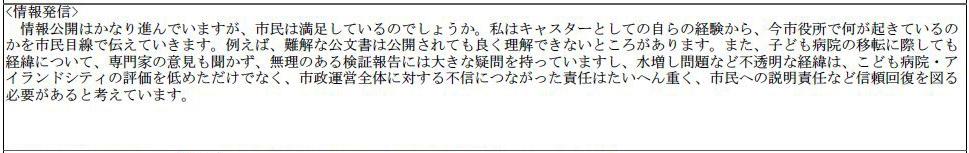 http://hunter-investigate.jp/news/2013/06/19/20130619_h01-02.jpg