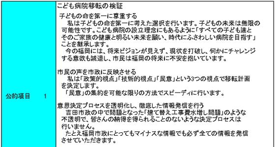 http://hunter-investigate.jp/news/2013/06/19/20130619_h01-05.jpg