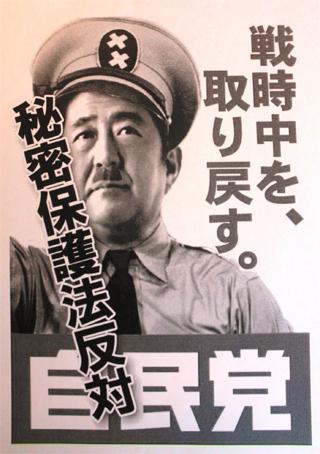http://hunter-investigate.jp/news/2013/12/06/20131206_os01.jpg