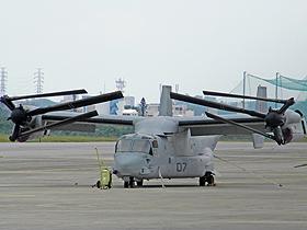 基地内の新型輸送機オスプレイ