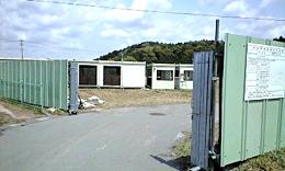 松陽台県営住宅の建設現場
