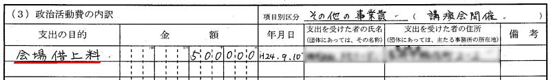 http://hunter-investigate.jp/news/2014/10/23/20141023_h01-02.jpg