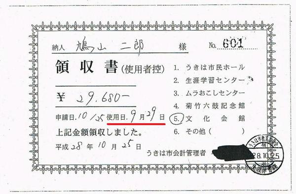 20161207_h01-04.jpg