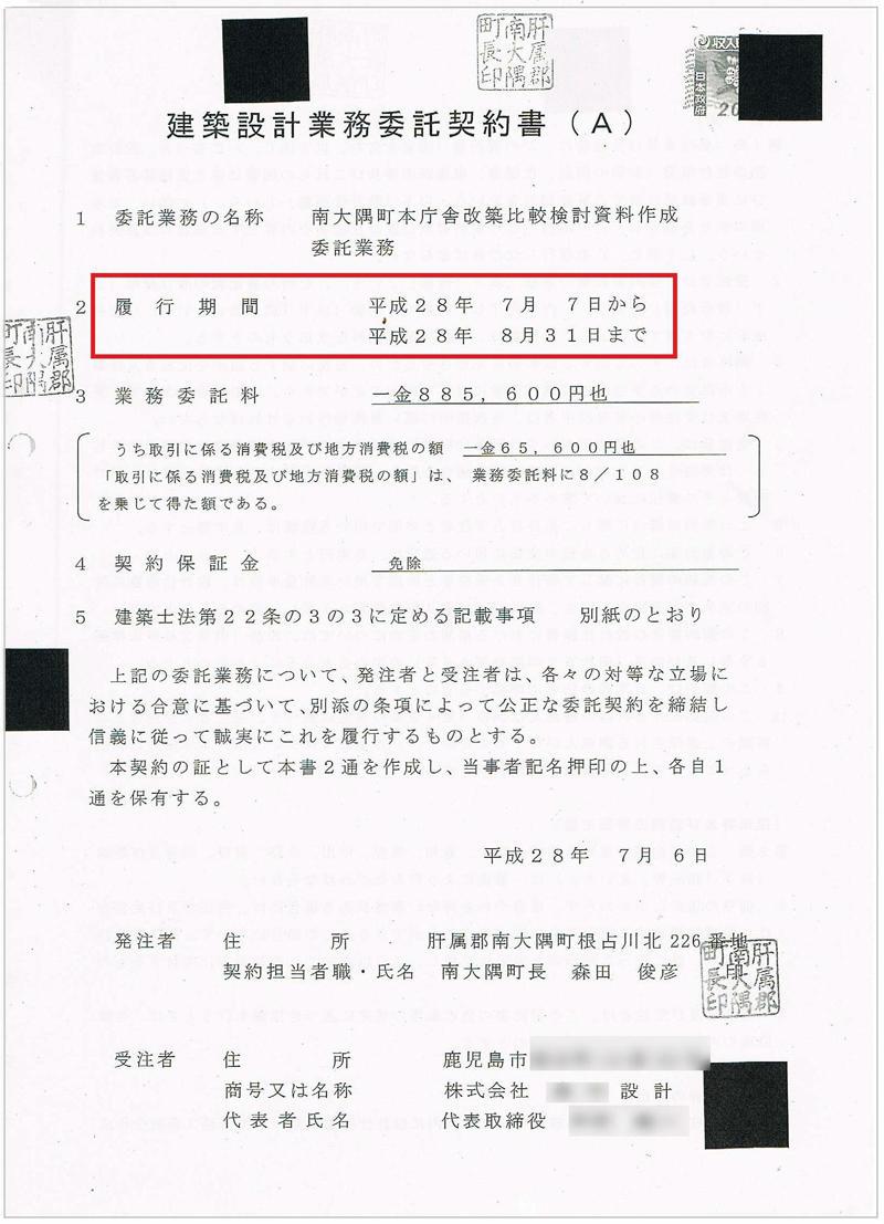 http://hunter-investigate.jp/news/2017/04/04/20170401_h01-01.jpg